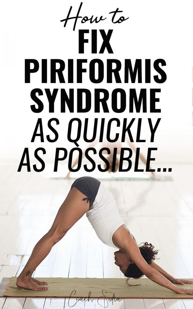 how to heal from piriformis syndrome as quickly as possible