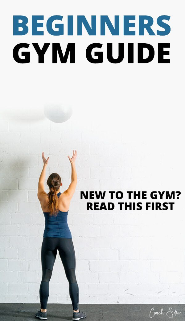 Gym beginner workout guide