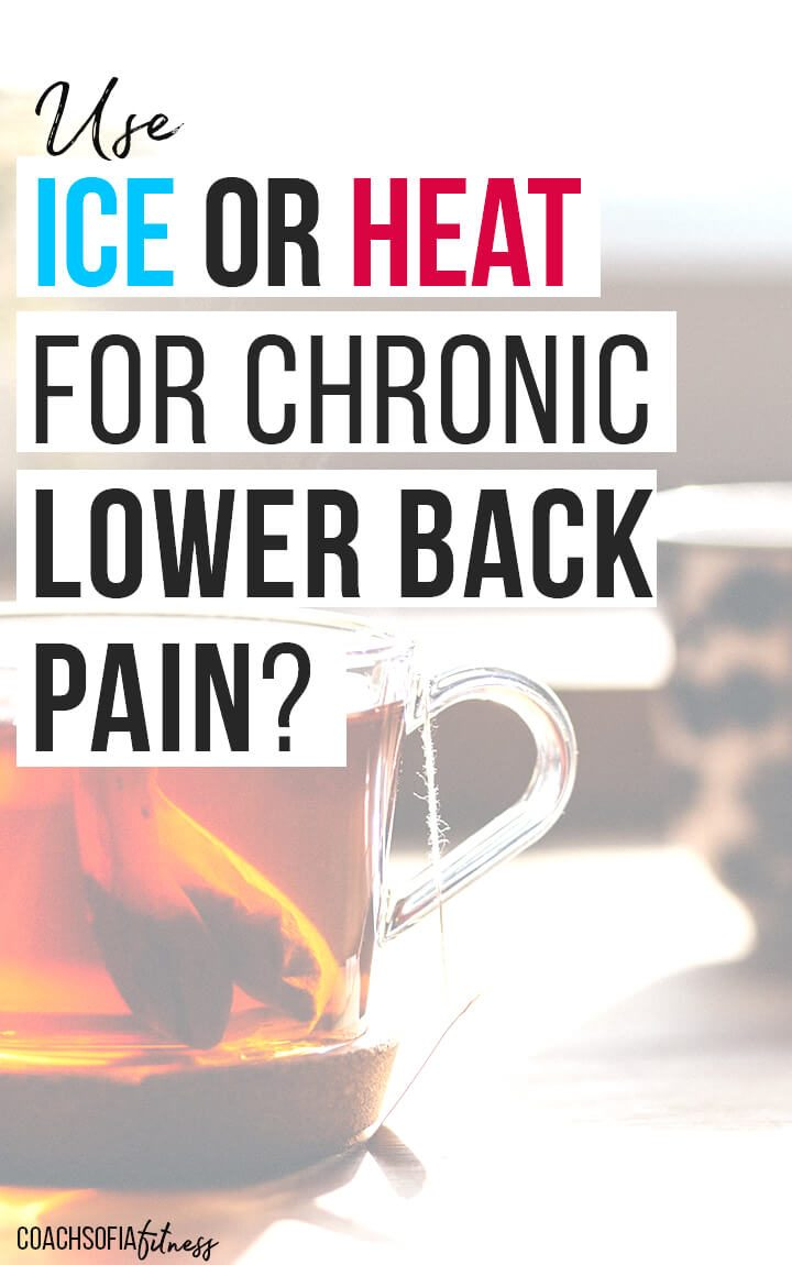 use ice or heat for lower back pain