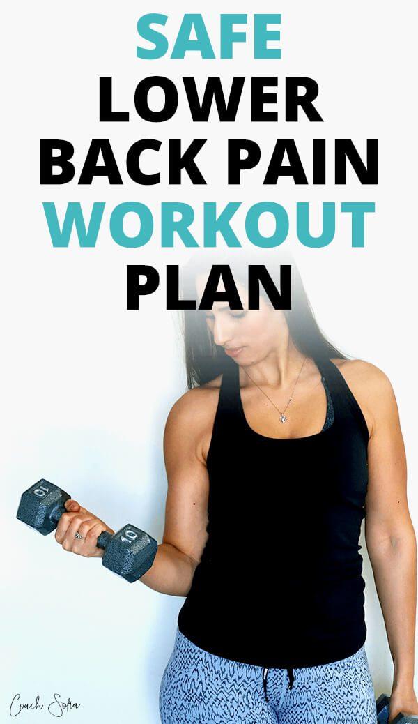 Lower back pain workout plan