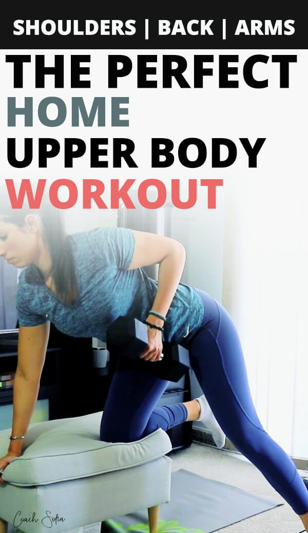 Upper Body Home Workout Arms Shoulders And Back Coach Sofia Fitness